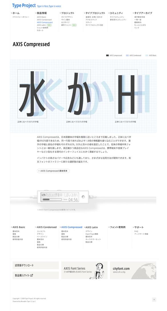 090115_typeproject_04.jpg