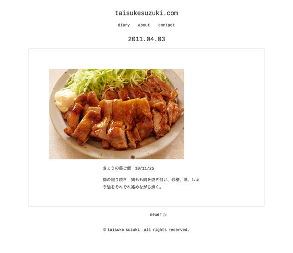 110401_taisukesuzuki_01.jpg