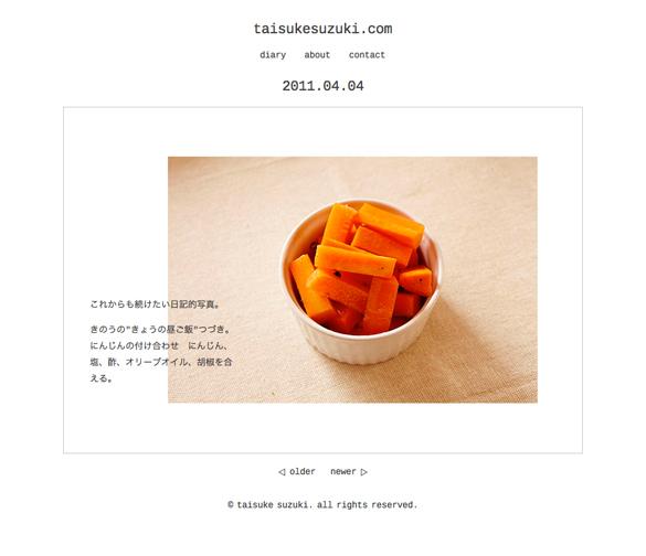 110401_taisukesuzuki_02.jpg