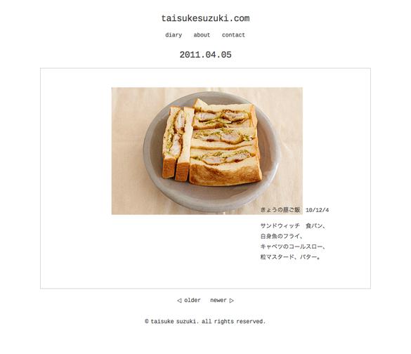 110401_taisukesuzuki_03.jpg
