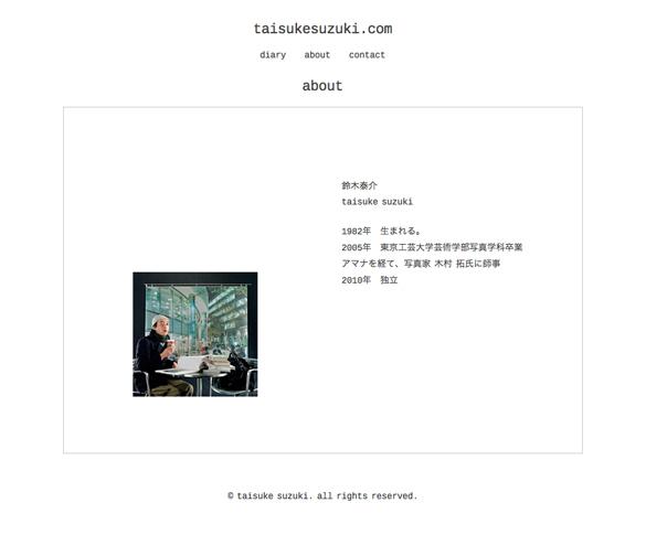 110401_taisukesuzuki_04.jpg