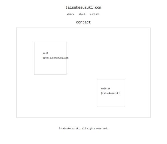 110401_taisukesuzuki_05.jpg