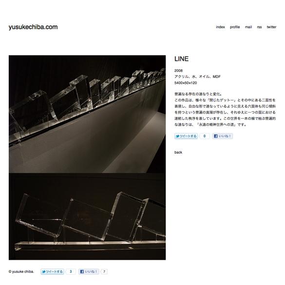 110923_yusukechiba_02.jpg